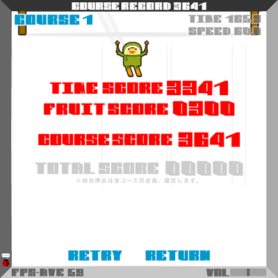 QUICKSKIER7.png